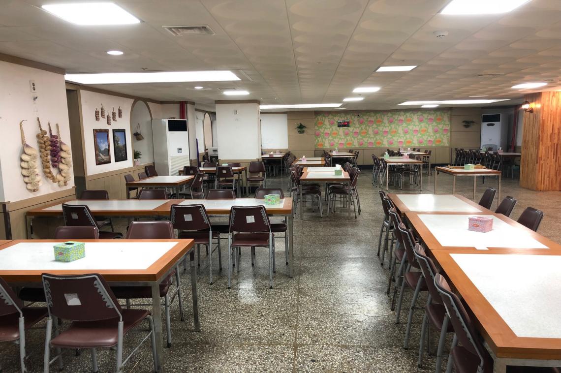 11.식당